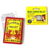 Portefeuille magique pour enfant